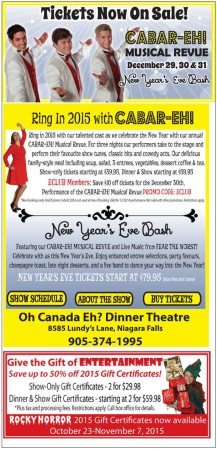 20141205 oh canada eh email newsletter 217x450